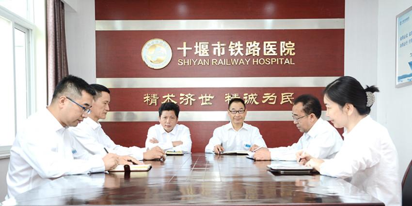 2.3  团结奋进,务实创新的医院领导班子(1).jpg